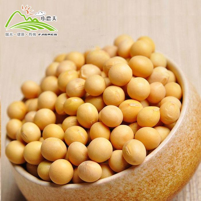 小農夫 高雄10號-國產非基改黃豆3包組(500g/包)-(APP/活動)
