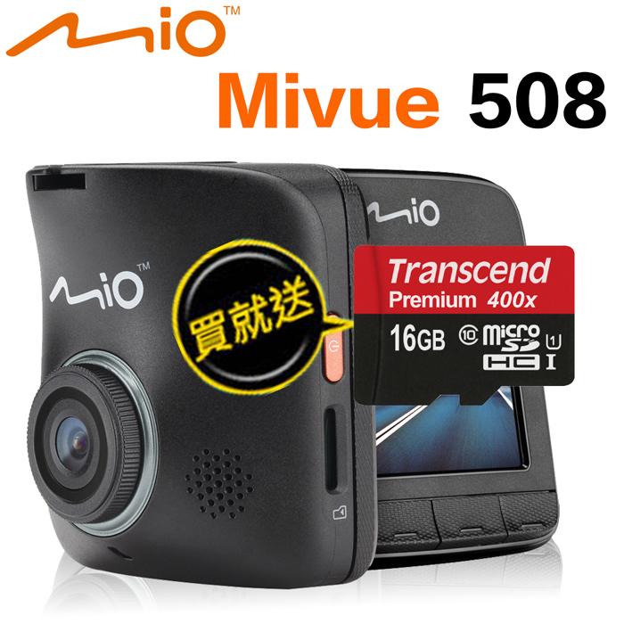 【原價4990 ↘贈創見16G高速卡】Mio Mivue 508 140度WDR行車記錄器1080P mio 508