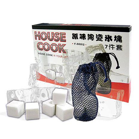【鍋霸】原味陶瓷冰塊7件套