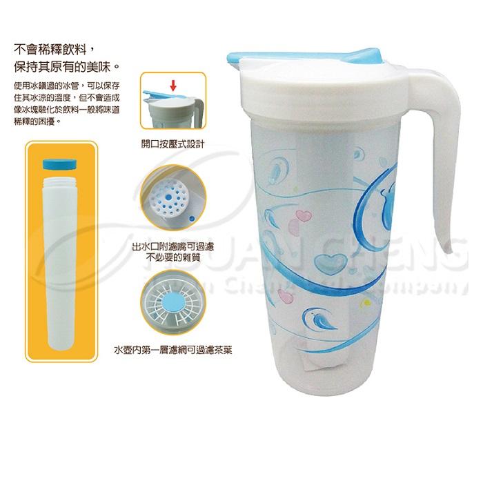 冰柱濾茶壺-1300ml