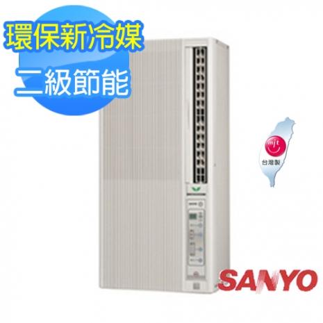 【SANYO三洋】R410A直立式窗型冷氣(SA-F221A)