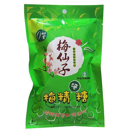 甲仙農會 梅精硬糖 (80g/袋)