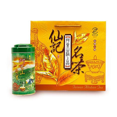 【仙記名茶】阿里山之寶(150g)