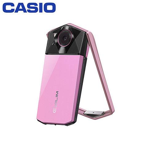 CASIO TR70  新色限量粉 自拍神器 32G全配 超值組(公司貨)
