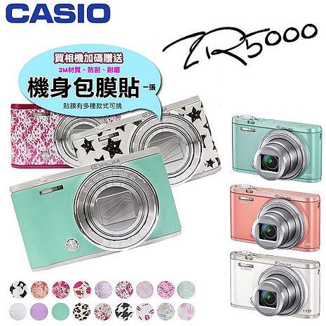 CASIO ZR5000 翻轉美顏自拍機 (原廠公司貨)-64G背帶復古包貼膜全配版