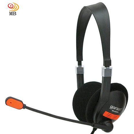 月陽GORSUN頭戴式HIFI抗噪可調音量耳機麥克風(GS-A660MV)