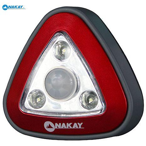 NAKAY超亮3LED智慧紅外線感應燈(NAL-1103)