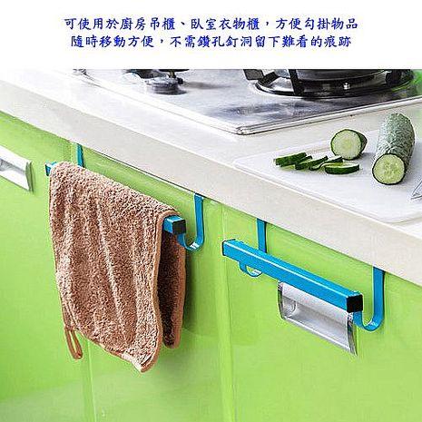 ~特價~月陽彩色鐵烤漆多用途廚櫃衣櫃掛物架毛巾架(A209)
