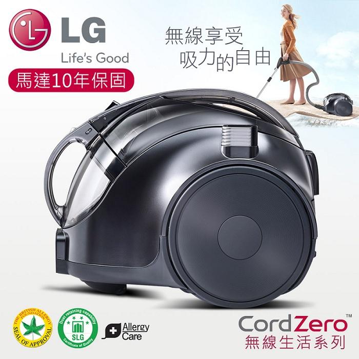 【LG樂金】圓筒式變頻無線吸塵器/質感銀(VC74070NCAQ)