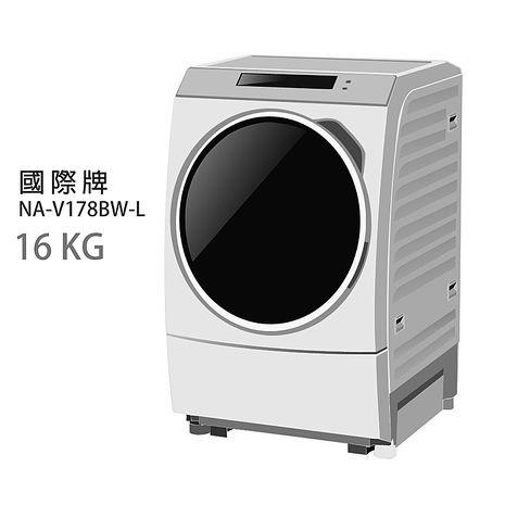 【Panasonic.國際牌】16kg ECO NAVI智慧節能變頻滾筒式洗衣機/炫亮銀(NA-V178BW-L)