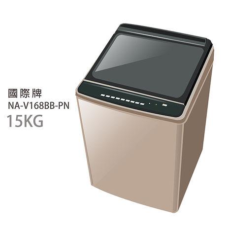 【Panasonic.國際牌】15kg節能淨化雙科技.超變頻直立式洗衣機/玫瑰金(NA-V168BB-PN)