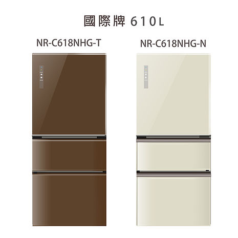 【Panasonic.國際牌】ECO NAVI+nanoe.610L三門變頻電冰箱(2色)(NR-C618NHG)