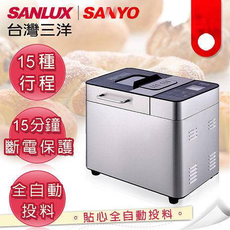 【台灣三洋SANLUX】全自動製麵包機(SKB-8202)