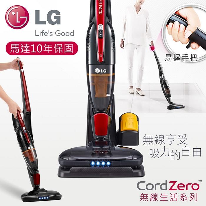 【LG樂金】手持/直立二合一無線吸塵器/寶石紅(VS8401SCW)