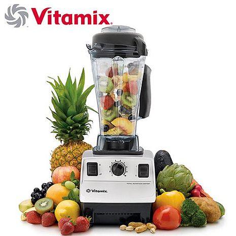 (特賣)【Vita-Mix】全營養精進型調理機/白色TNC5200★加碼送Vita-Mix專用豪華工具組