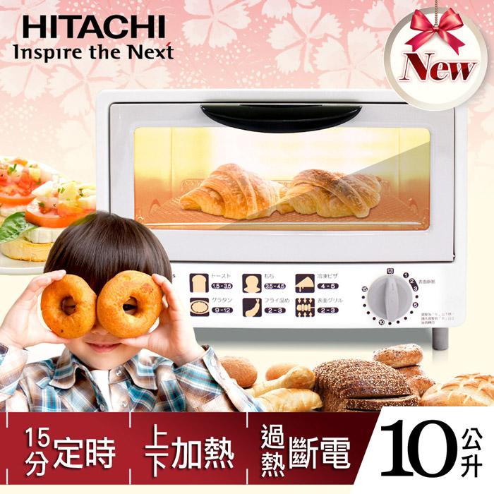 ★日本市調最夯【日立HITACHI 】10公升定時油切小烤箱(HTO-A1T)