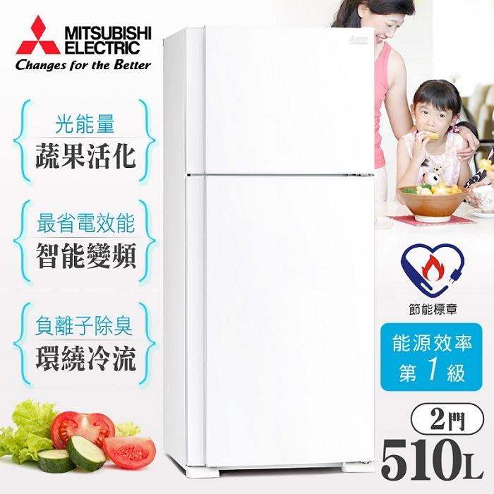 【MITSUBISHI 三菱】510L智能變頻負離子雙門冰箱/雪淨白(MR-FT51EH)
