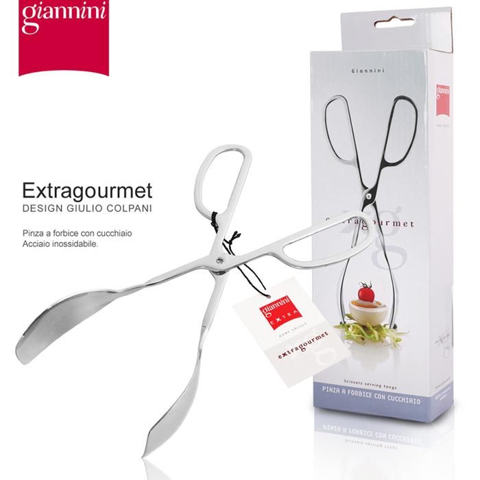 【義大利Giannini】不鏽鋼剪刀式菜夾