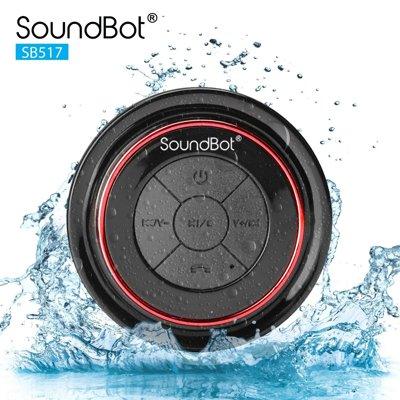 美國聲霸SoundBot SB517 IPX7級 藍牙吸盤淋浴防水喇叭