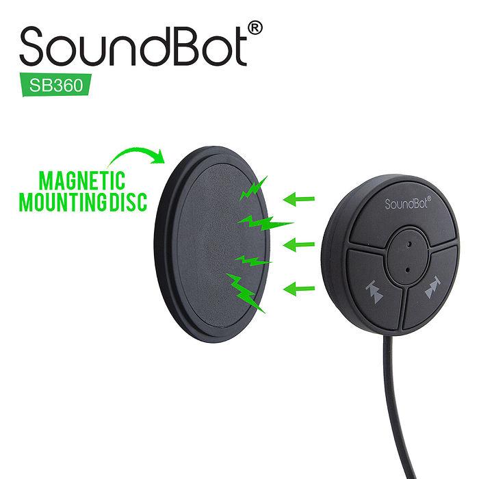 美國聲霸SoundBot SB360 車用藍牙4.0音樂接收播放,藍牙傳輸器 - 贈6.6.A 車用充電器