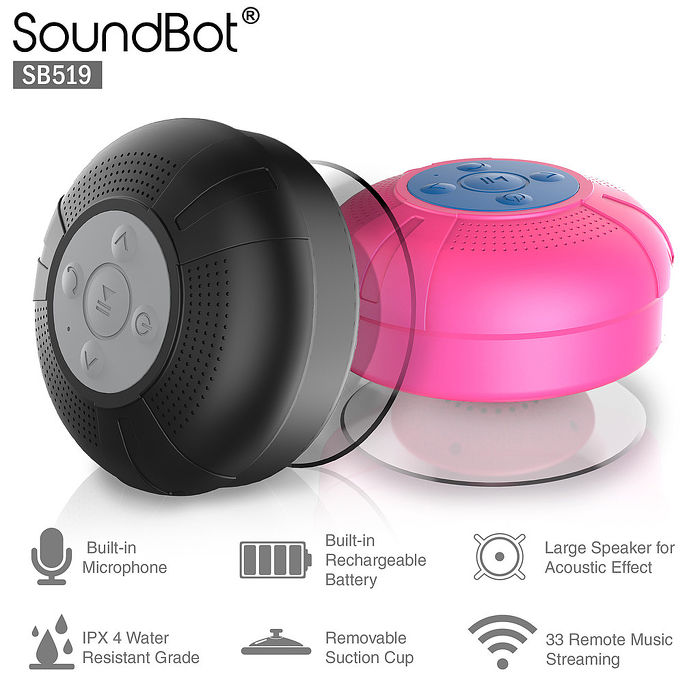 美國聲霸SoundBot SB519 藍牙吸盤淋浴防水防震喇叭