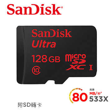 SanDisk Ultra Micro SD 128G 80Mb/s 記憶卡