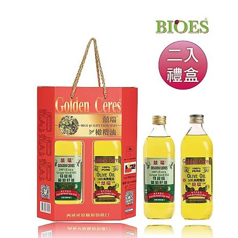【囍瑞】純級冷壓橄欖油+特級葡萄籽油2入禮盒-(1000ml/共2瓶)[ _中秋好禮]