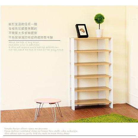 【Hopma】多功能組合式五層鞋櫃-兩色可選