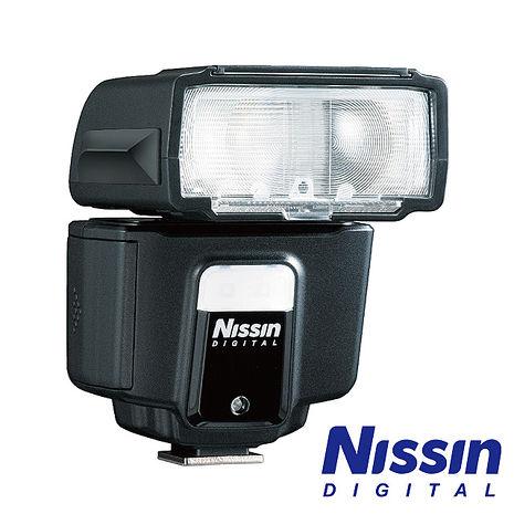 Nissin i40 For Nikon 輕量微型閃燈