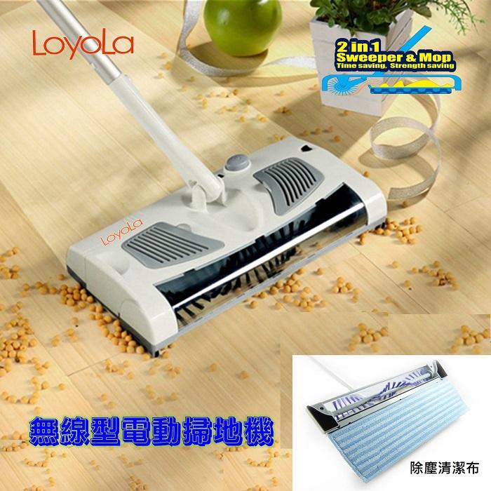 LoyoLa掃地拖地 2 in 1 無線型電動掃地機