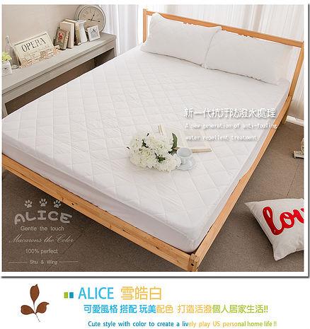 [ALICE]彩漾獨立筒床墊專用雙人保潔墊_雪皓白