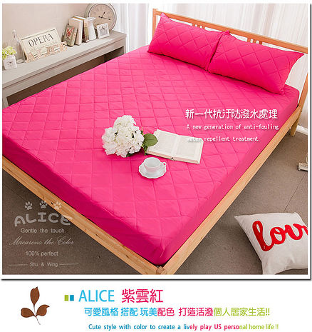 [ALICE]彩漾獨立筒床墊專用雙人保潔墊_紫雲紅