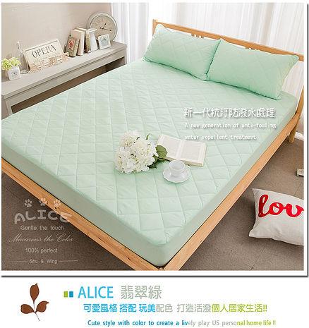 [ALICE]彩漾獨立筒床墊專用雙人保潔墊_翡翠綠
