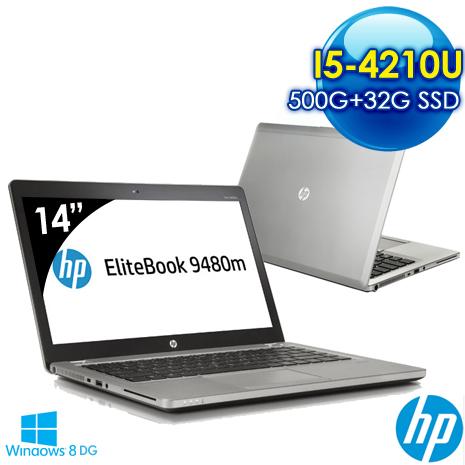 HP EliteBook Folio 9480m J6L25PT 14吋筆電(i5-4210U/4G/32G M.2 SSD+500G/W8.1PDG)