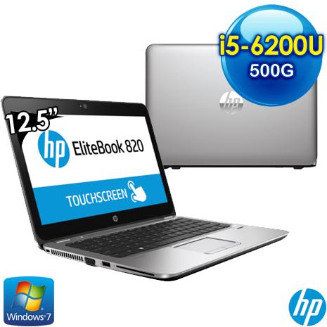 【瘋狂下殺 】HP Elitebook 820 G3 12.5吋 筆電(i5-6200U/8G/500G/W10P DG W7)
