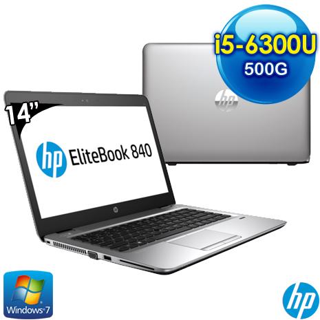 【瘋狂下殺 】 HP Elitebook 840 G3 14吋 筆電(i5-6300U/8G/500G/W10P DG W7)