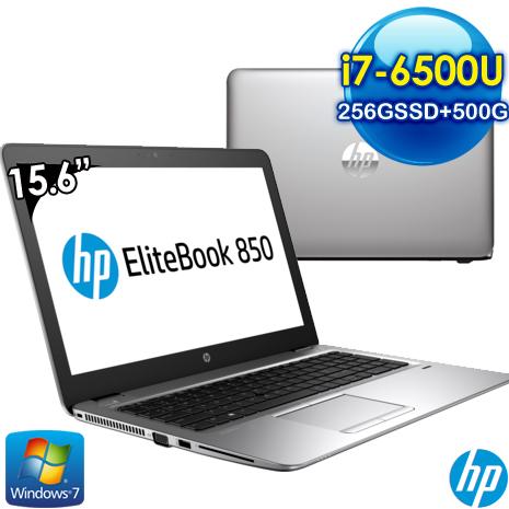 【瘋狂下殺 】HP Elitebook 850 G3 15.6吋 筆電(i7-6500U/8G/1G獨/256G SSD+500G/W10P DG W7)