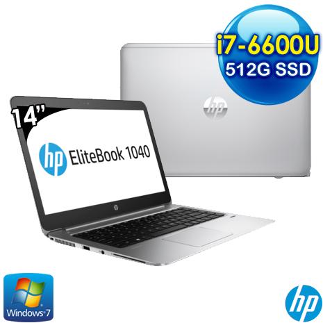 【瘋狂下殺 】HP Elitebook 1040 G3 14吋 筆電(i7-6600U/16G/512G SSD/W10P DG W7)
