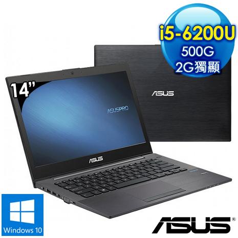 ASUS P5430UF-0061A6200U?14吋 筆電(i5-6200U/4G/2G獨/500G/W10ProDG)