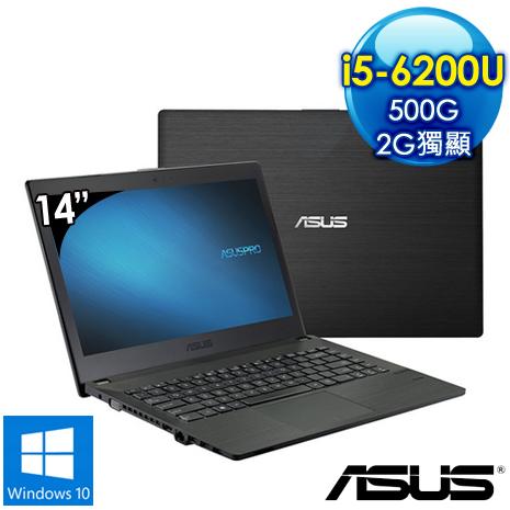 ASUS P2430UJ-0061A6200U 14吋 筆電(i5-6200U/4G/2G獨/500G/W10ProDG)