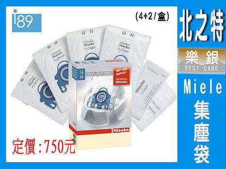 【海夫健康生活館】Miele S5000集塵袋 (4+2)