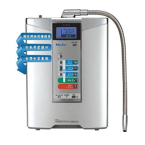 《普德Buder》 公司貨 普德 Buder 電解水生成器 HI-TA813 ★贈一年份前置濾心 ★前置過濾器