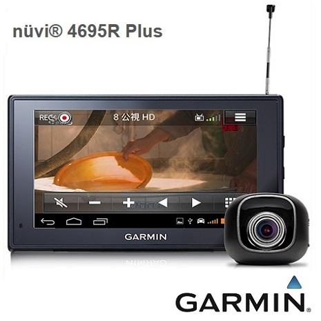 [資訊月]GARMIN nuvi 4695R Plus  Wi-Fi多媒體電視衛星導航