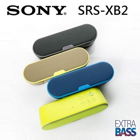 SONY SRS XB2 無線NFC藍牙喇叭(公司貨)