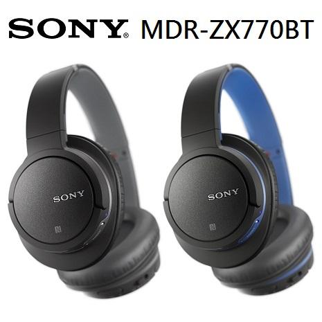 SONY MDR-ZX770BT 無線藍牙耳罩式耳機