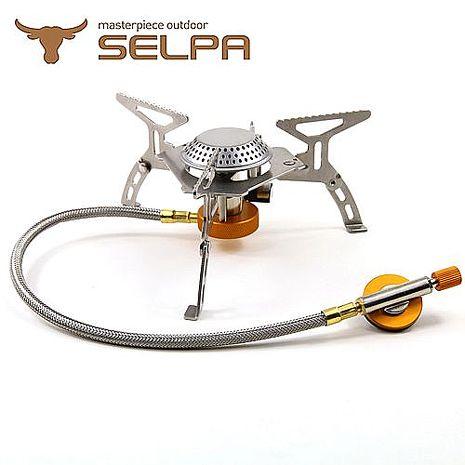 【韓國SELPA】高山防風隨身爐/防風爐/登山爐