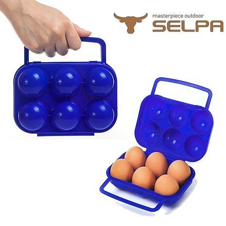 【韓國SELPA】雞蛋收納盒 (藍)