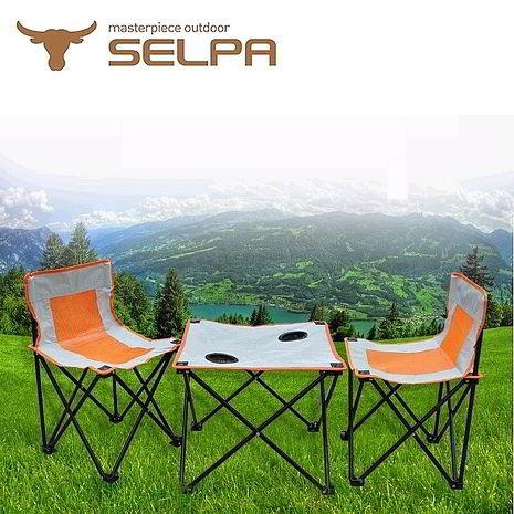 【韓國SELPA】戶外摺疊桌椅組(一桌兩椅)-特殺
