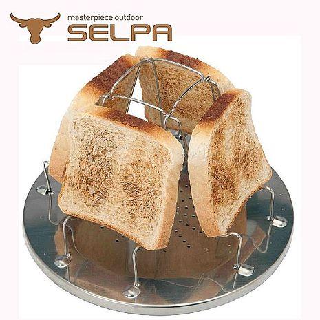 【韓國SELPA】不鏽鋼烤吐司架/麵包架
