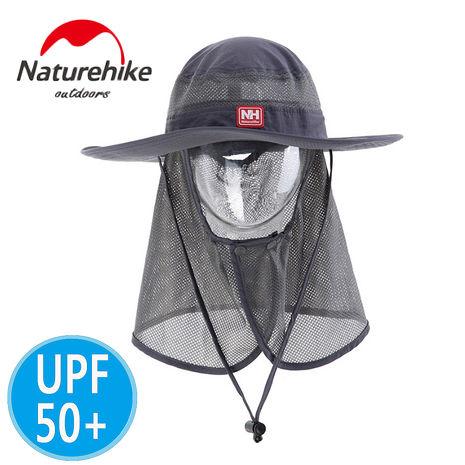 【Naturehike】UPF50+輕量款速乾護頸遮陽帽/防曬帽(淺灰)